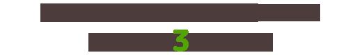 新潟相続・遺言サポートセンターが選ばれる3つの理由